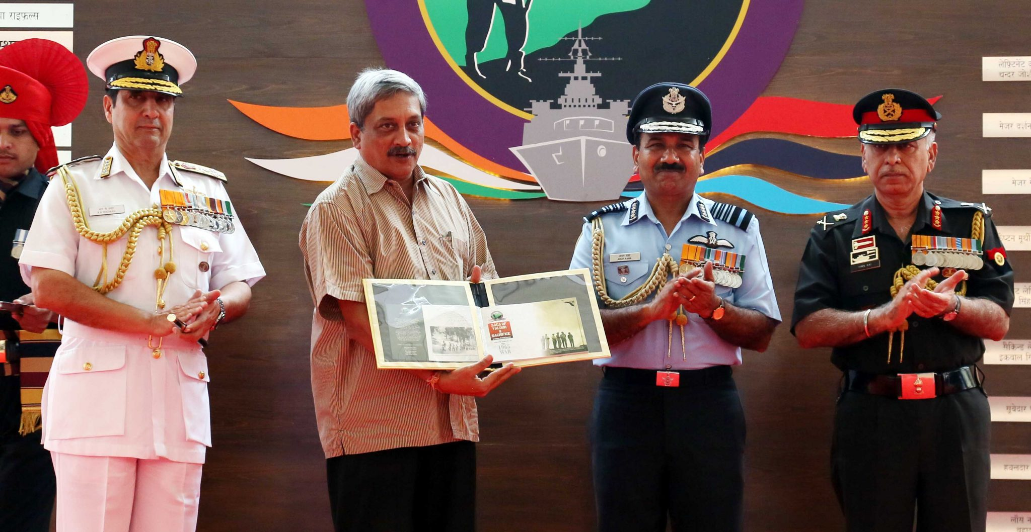 India salutes 1965 Indo Pak war heroes - ADU News