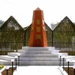 Pioneer Memorial(New)
